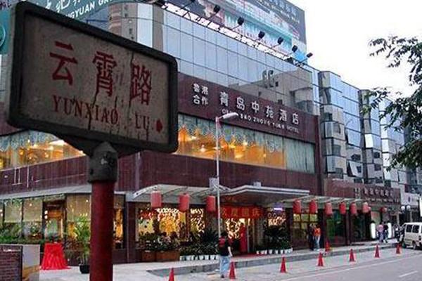 MinjiangRoadQingdao